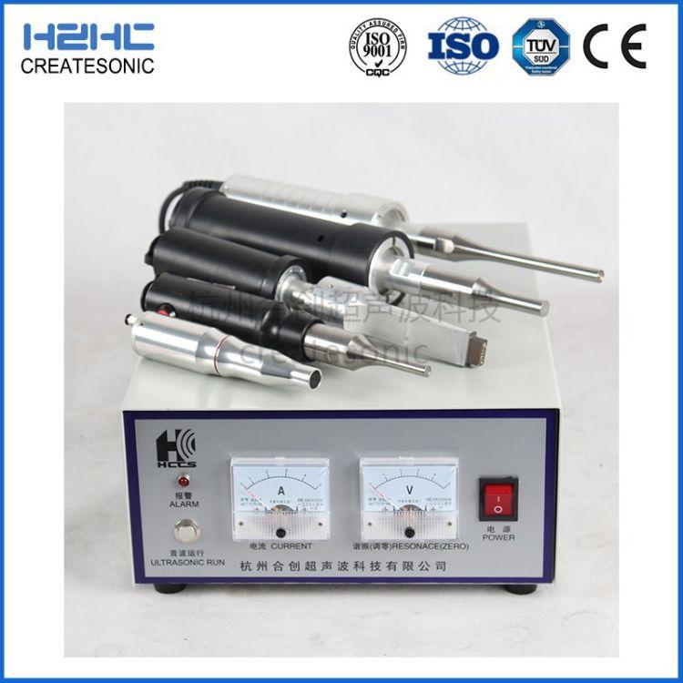 28Khz各型号各频率焊接机 手持式超声波焊接设备 超声波焊枪