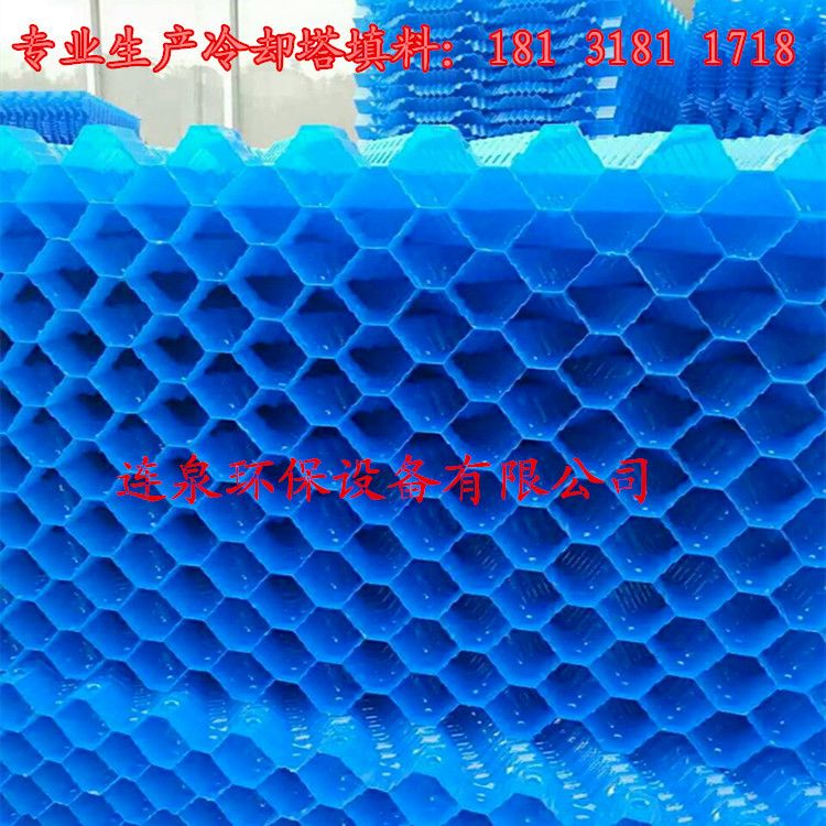 PVC冷却塔填料@冷却塔高温填料S波填料淋水填料良机冷却塔填料