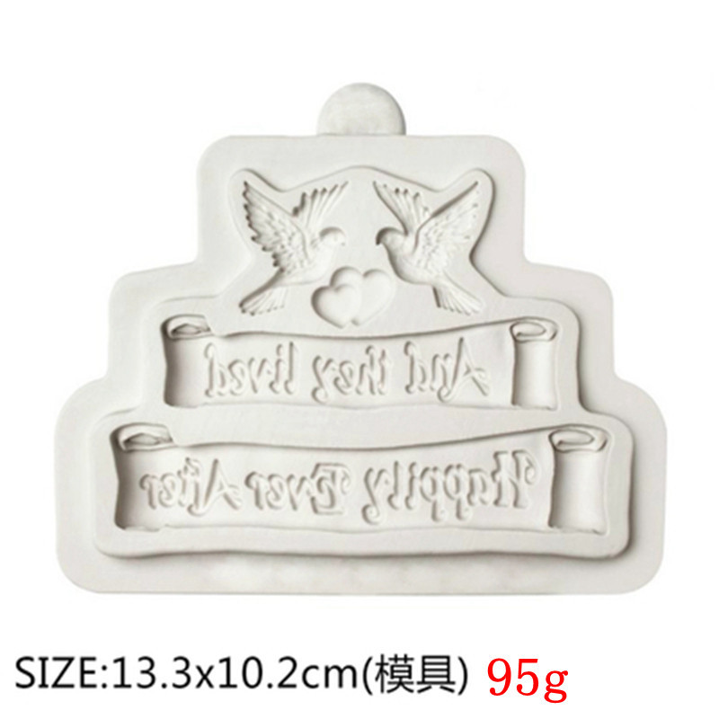 婚礼婚庆液态硅胶模具 生日happyDIY巧克力烘焙工具 翻糖模 K916