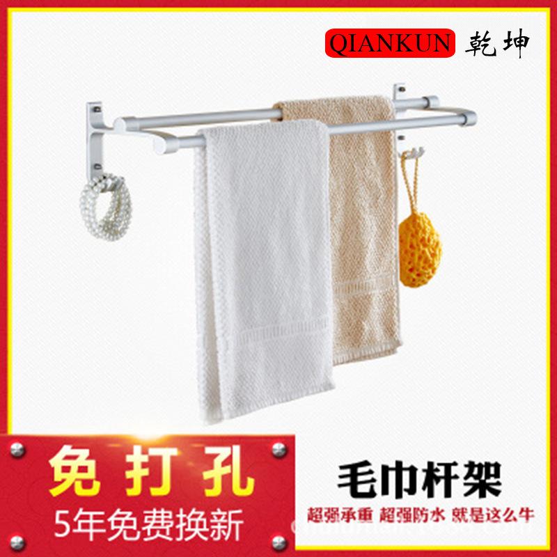 卫生间毛巾架浴室毛巾杆吸盘式壁挂浴巾架铝免钉免打孔置物架批发