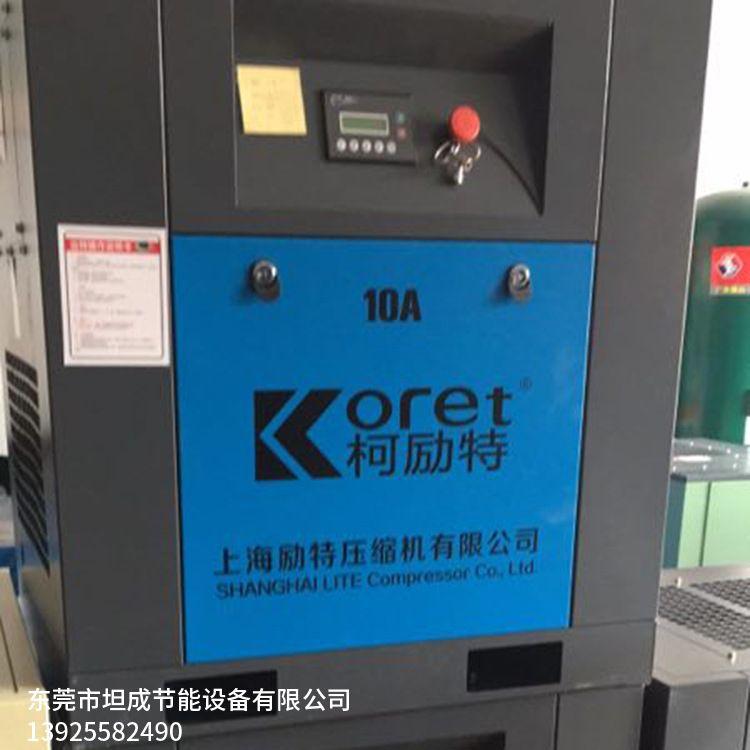 永磁变频技术一体式螺杆空压机 销售螺杆式空气压缩机 供应