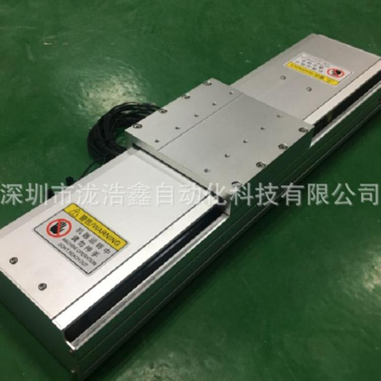 厂家直销150线性模组 高精度伺服滑台 滚珠丝杆导轨直线滑台模组