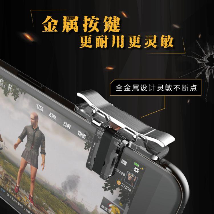 新款T10S吃鸡神器绝地求生手机游戏手柄吃鸡辅助刺激战场厂家直销