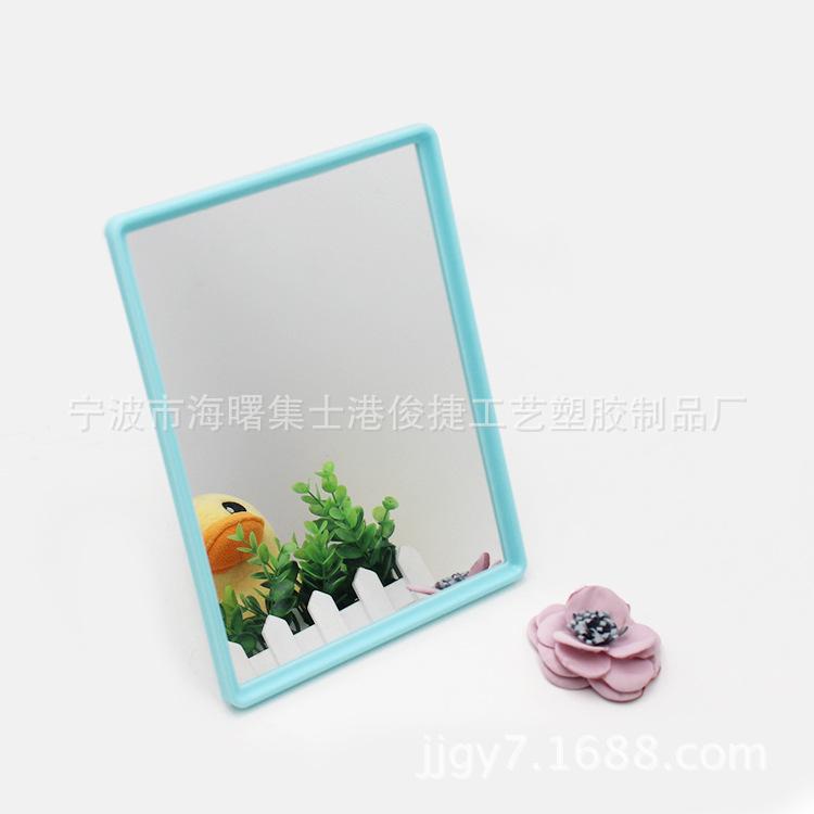 塑料网格镜子 可挂壁带钩折叠台式二用塑料长方形美容化妆镜
