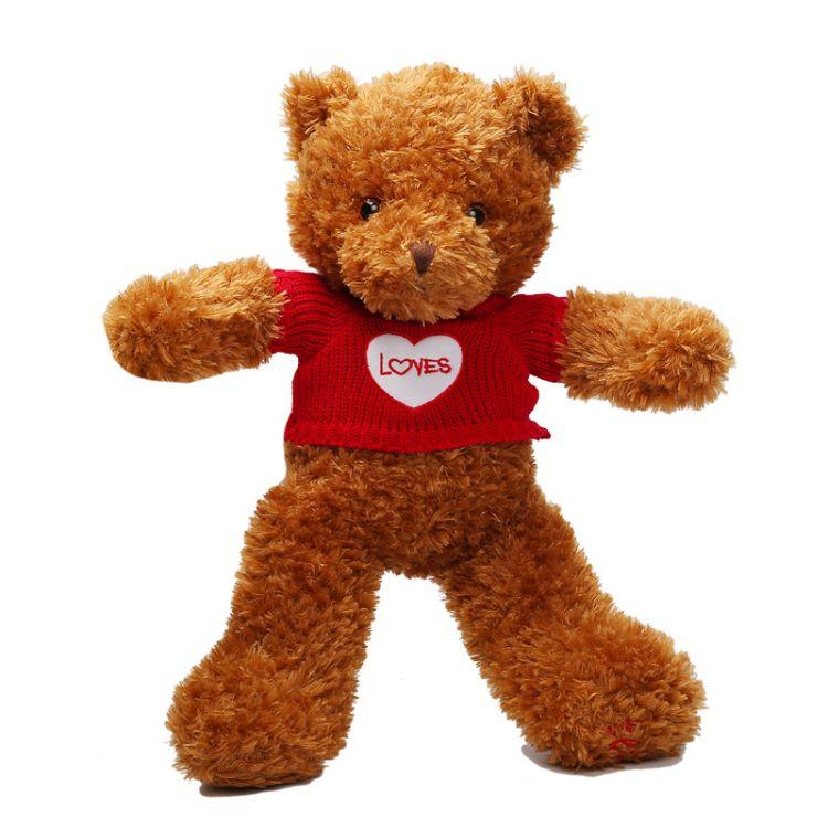 厂家直销毛衣泰迪熊抱抱熊毛绒玩具抓娃娃机婚庆礼品