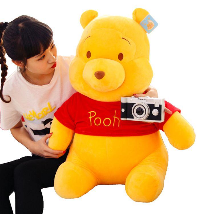 小熊维尼熊毛绒玩具公仔 创意生日礼物女生布娃娃七夕婚庆 批发