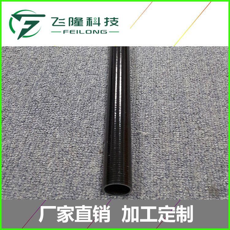 飞隆碳纤维制品 抗压性强碳纤维包覆电子烟管 平纹亮光3k碳纤维管