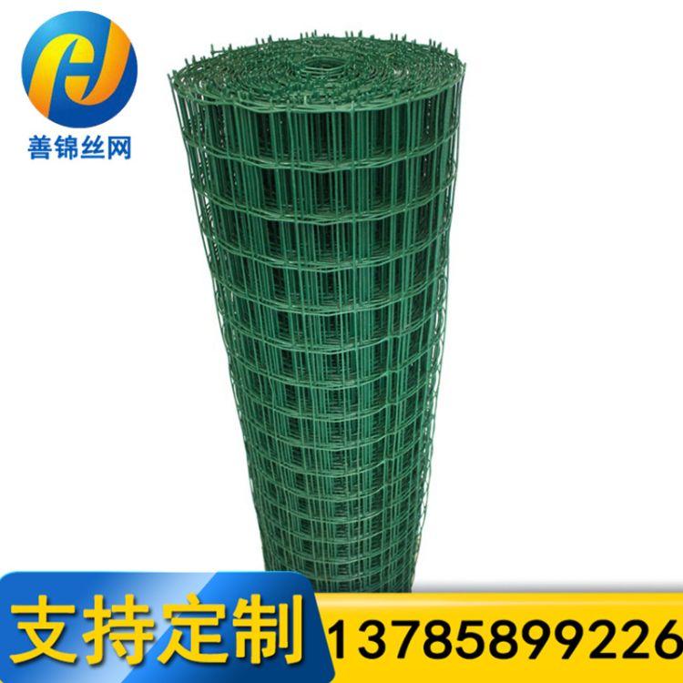 荷兰网生产直销波形养殖铁丝网绿色防护网果园安全隔离网墙院围网