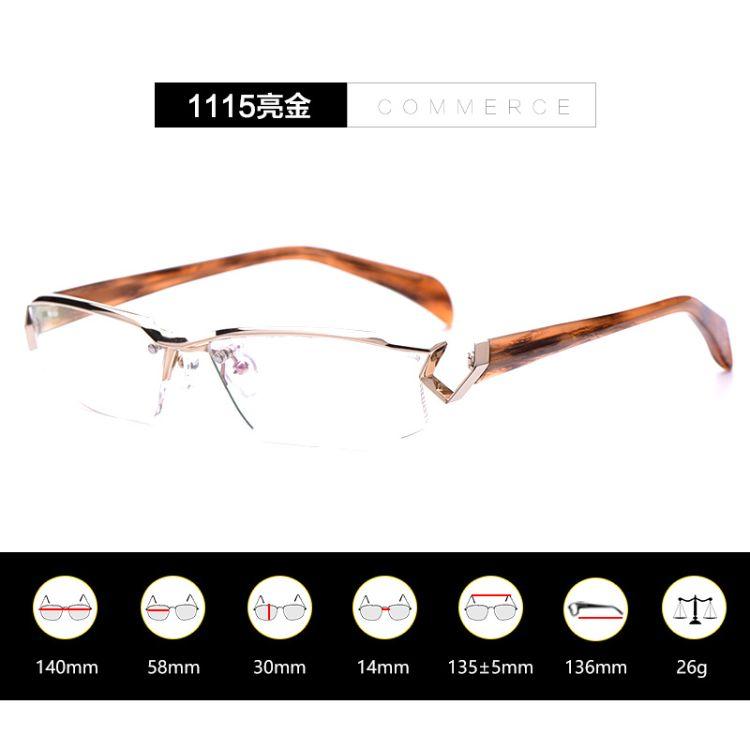 純鈦眼鏡框眉線型男士個性前衛松島正樹MASAKI同款1115眼鏡架