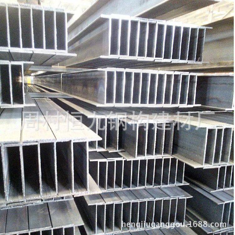 厂家直销  H型钢 规格齐全 高频焊接可定制 家装 器材 常年销