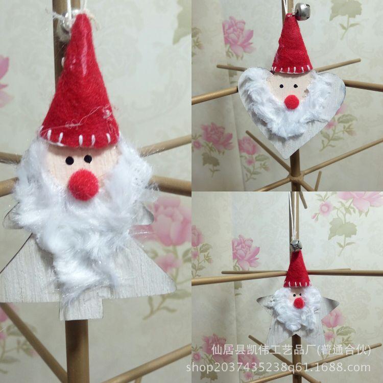 木质工艺品 白色原木色雪人圣诞节系列木制品 家居装饰工艺品