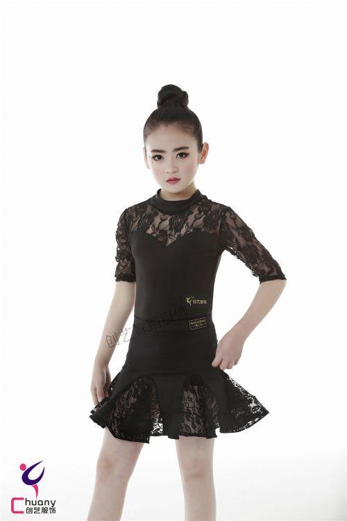 儿童拉丁舞裙女童拉丁舞服装女成人舞蹈服舞演出服 直销
