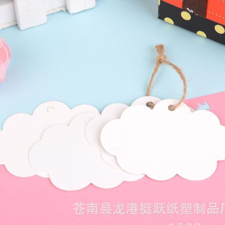 现货许愿云朵牛皮纸白卡吊牌 空白可书写标签留言烘焙礼物包装饰
