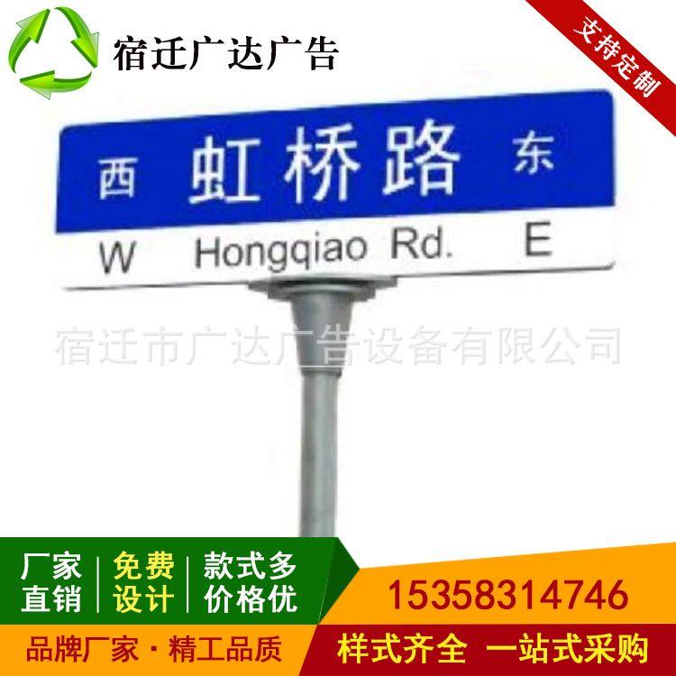 道路指示牌厂家供应交通指示牌 交通指示牌定做 交通反光三角指示