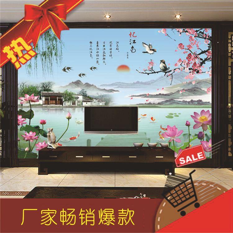 厂家直销 3d壁画 定制 3D壁画背景墙 壁画 无缝 花鸟大型壁画