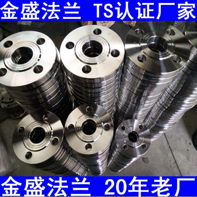 JBZQ4477-2006液压标准法兰 不锈钢材质 耐腐蚀 【金盛法兰厂】