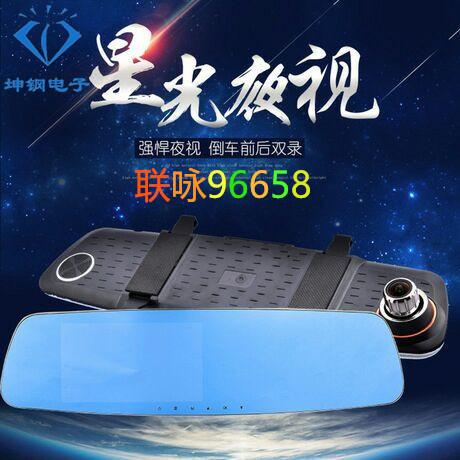 行车记录仪 5.0寸后视镜高清1080P星光夜视 双镜头台湾AIT方案