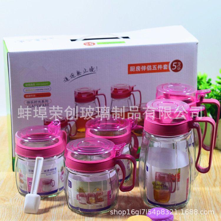 厨房伴侣玻璃南瓜油壶调味罐二件套四件套六件套玻璃油壶促销礼品