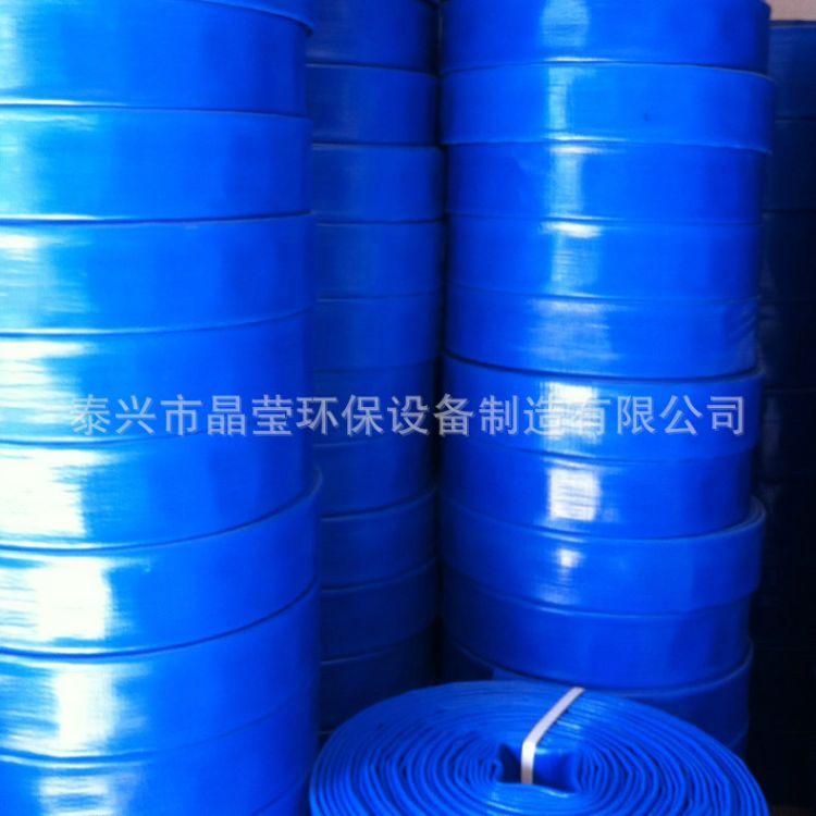 厂家供应pvc高压水带 消防用水带 涂塑消防水带