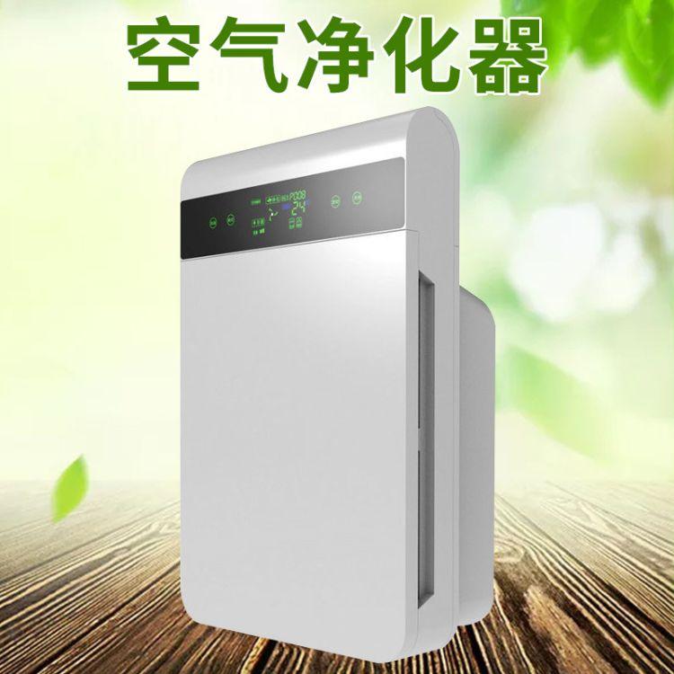家用空气净化器 小孩空气净化器 家用空气净化器批发