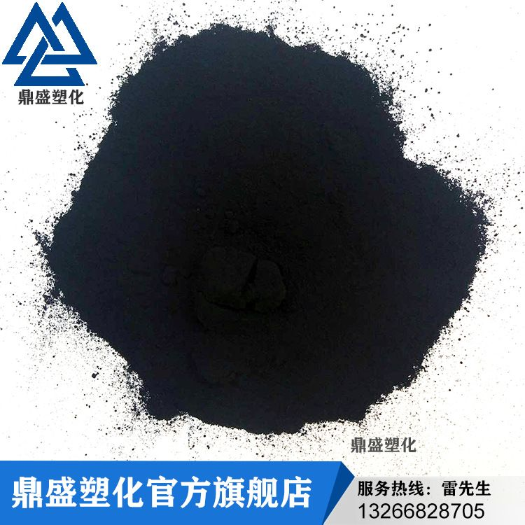pvcpbt塑料镭雕粉激光粉镭雕母粒激光母粒激光打标助剂黑打白字