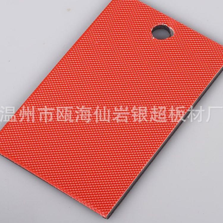 厂家供应ABS板材皮纹ABS吸塑板 箱包行李包板 旅行箱板 箱包板材