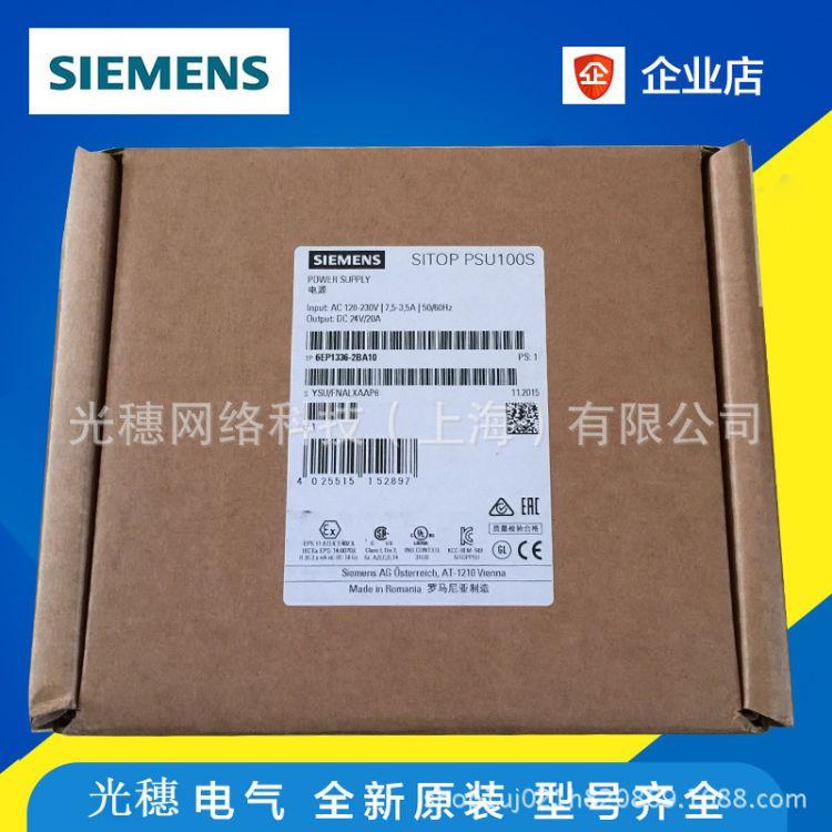 西门子PLC模块6EP1931-2FC21工业电源附加模块6EP1 931-2FC21