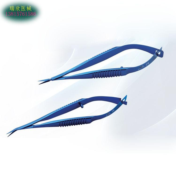 厂价批发眼科器械维纳斯剪显微虹膜剪线剪 眼科手术刀眼科粘弹剂