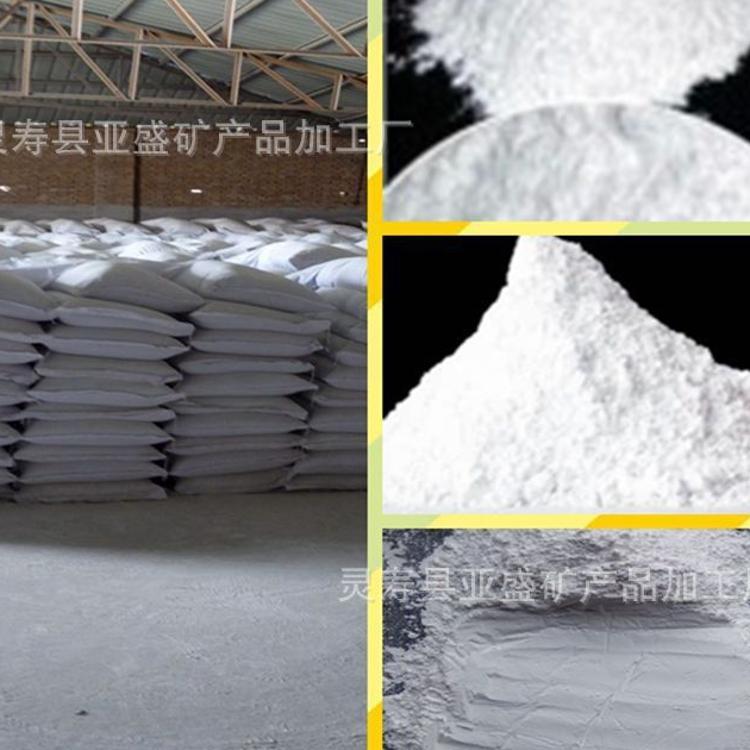 亚盛厂家供应钙粉 腻子粉用重钙粉 涂料用重质碳酸钙外墙腻子粉