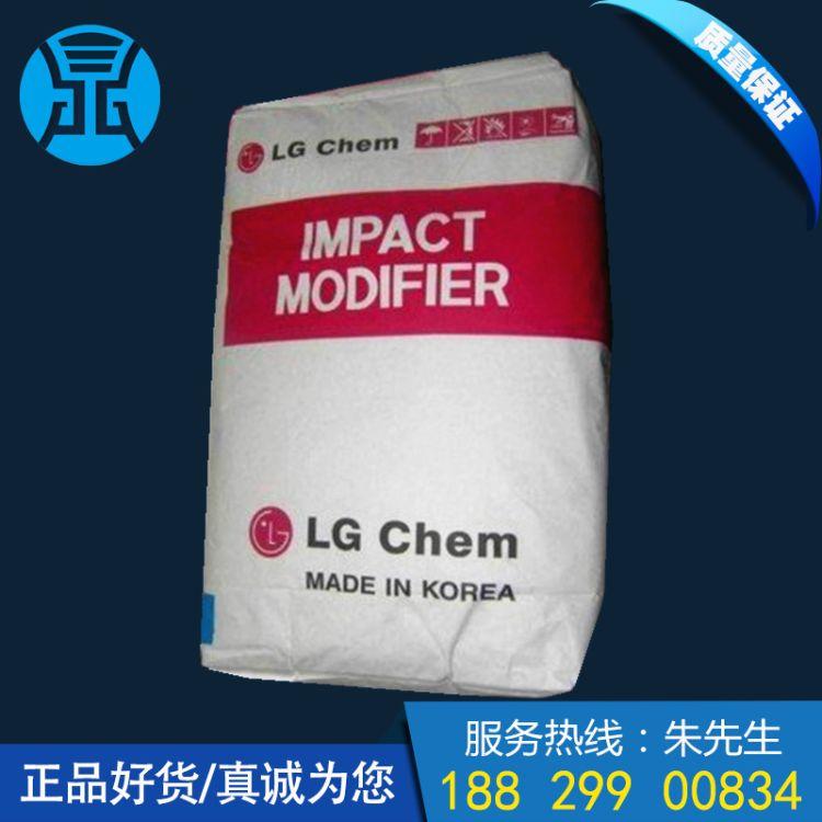 韩国LG化学MBS-EM500A 抗冲击强度好 pc/合金耐寒增韧剂 EM500A