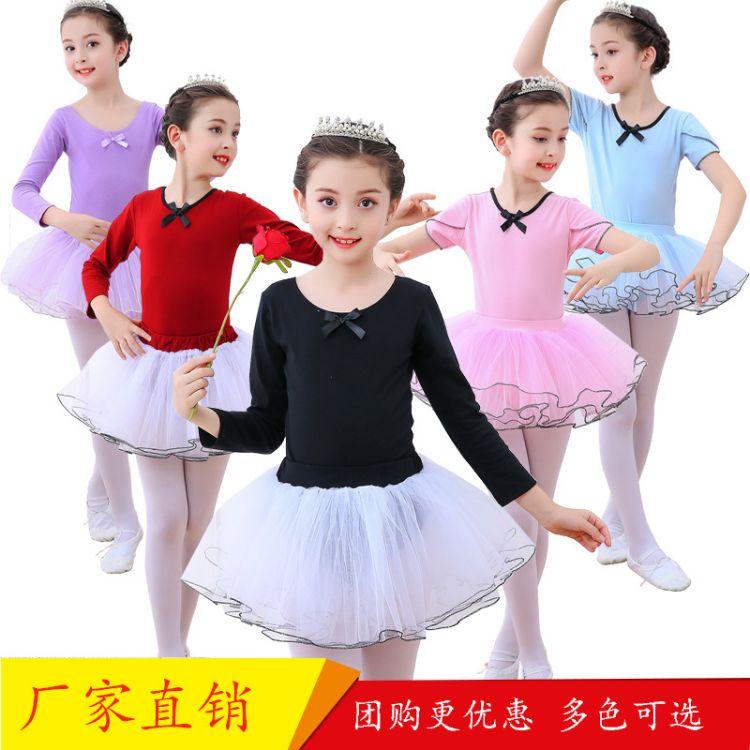 儿童芭蕾舞蹈服芭蕾练功服女童舞蹈服体操服春秋表演服批发