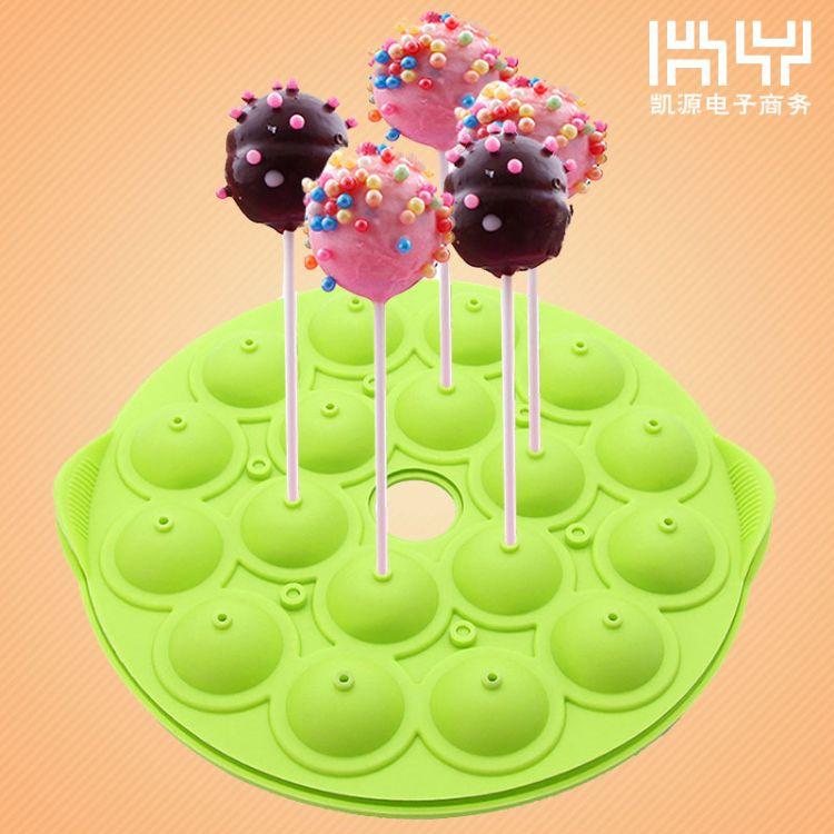 18孔18连棒棒糖带棒硅胶模具 DIY圆形棒棒糖蛋糕烘焙硅胶蛋糕模具