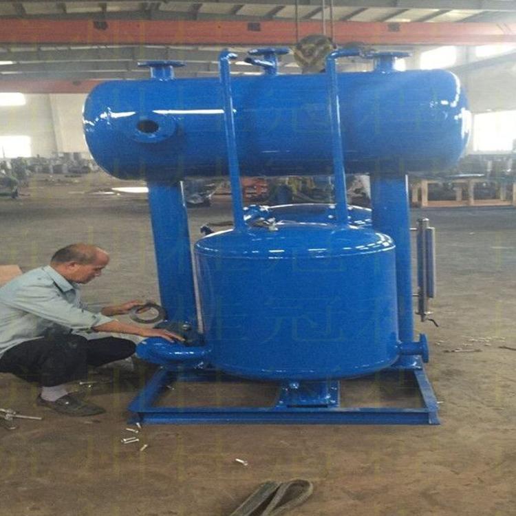 大量生产凝结水回收装置 冷凝水回收装置 疏水自动加压器