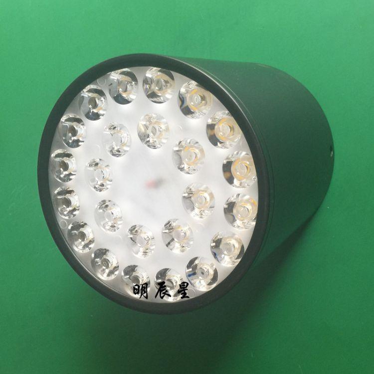 厂家直销LED明装天花射灯筒灯21W24W瓦免开孔吊线服装店吸顶灯