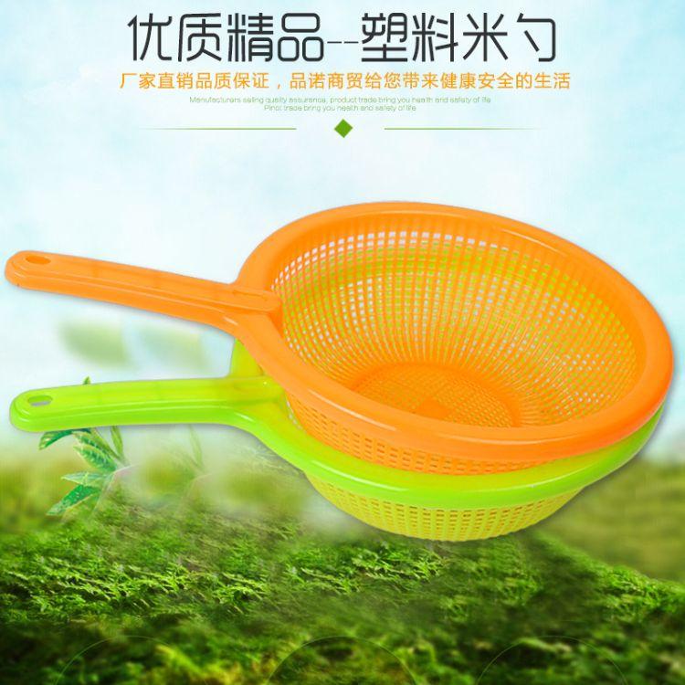 厨房家用塑料洗米筛 彩色长柄淘米洗菜篮 果蔬沥水篮日用百货批发