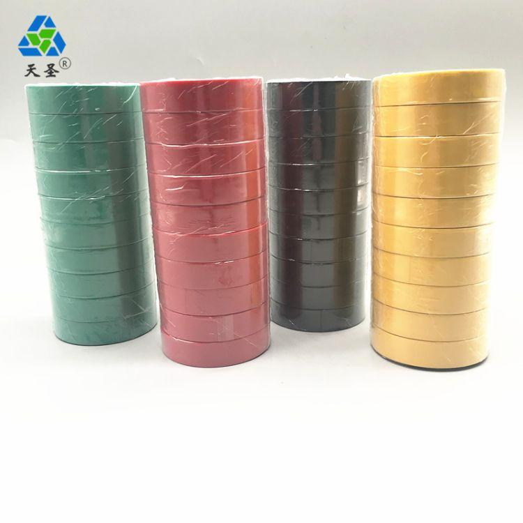 自粘性绝缘胶带  自粘性防水电工胶带 PVC电工胶带