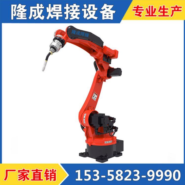厂家直销 焊接机器人  HY1006A-145自动焊接设备 智能焊接机械臂