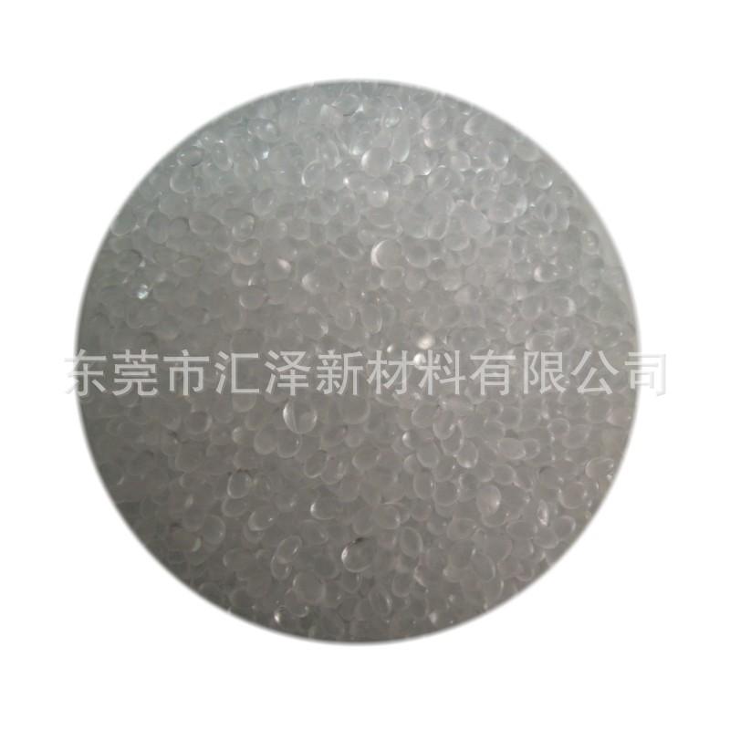 东莞供应蓝莓香精 TPR香精 草莓香精母粒注塑增香剂工厂