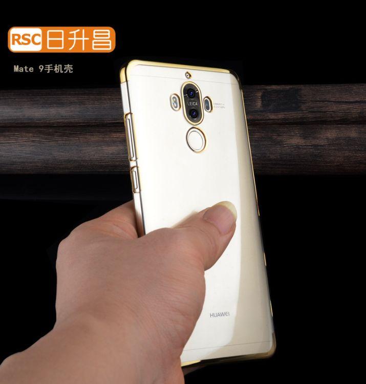 厂家直供 PC华为mate9手机壳 电镀透明硬壳时尚V9保护套