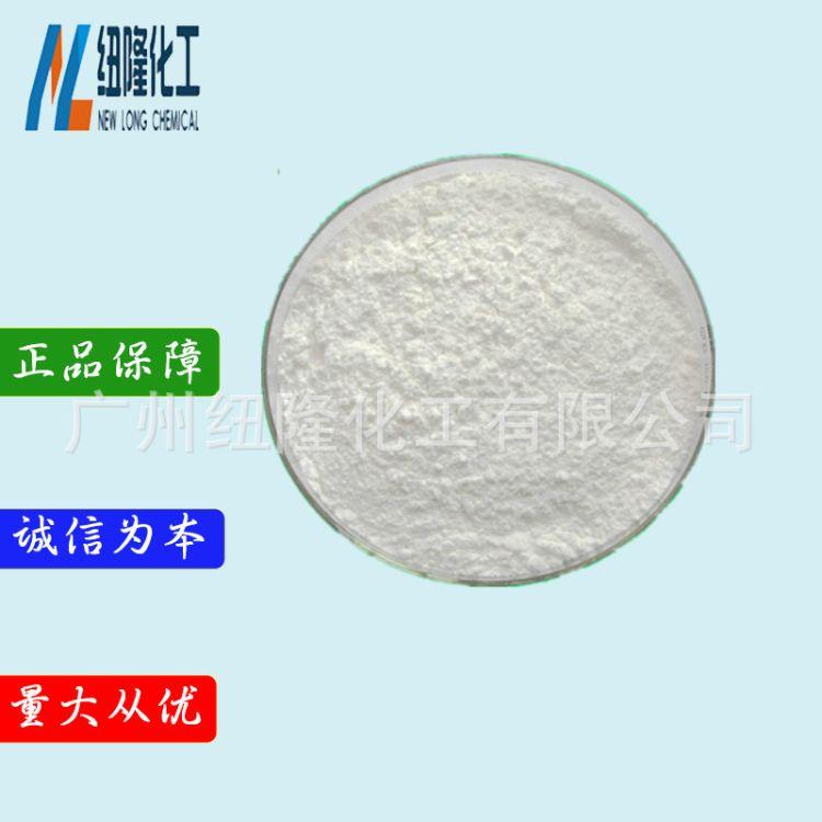 羟丙基淀粉 食品级 变性淀粉 增稠剂 改性淀粉