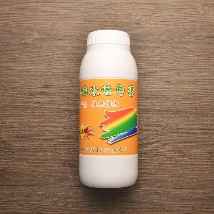 厂家直销高浓度乳胶漆内外墙水性色浆 1公斤 通用型上色超轻黏土
