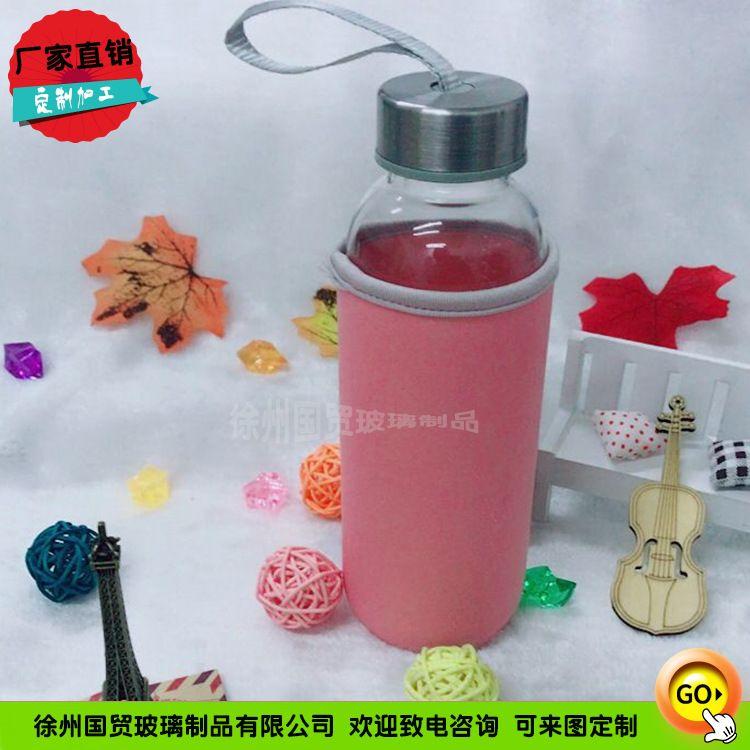 带杯套广告杯创意玻璃杯 带盖便携运动水杯 耐高温玻璃杯