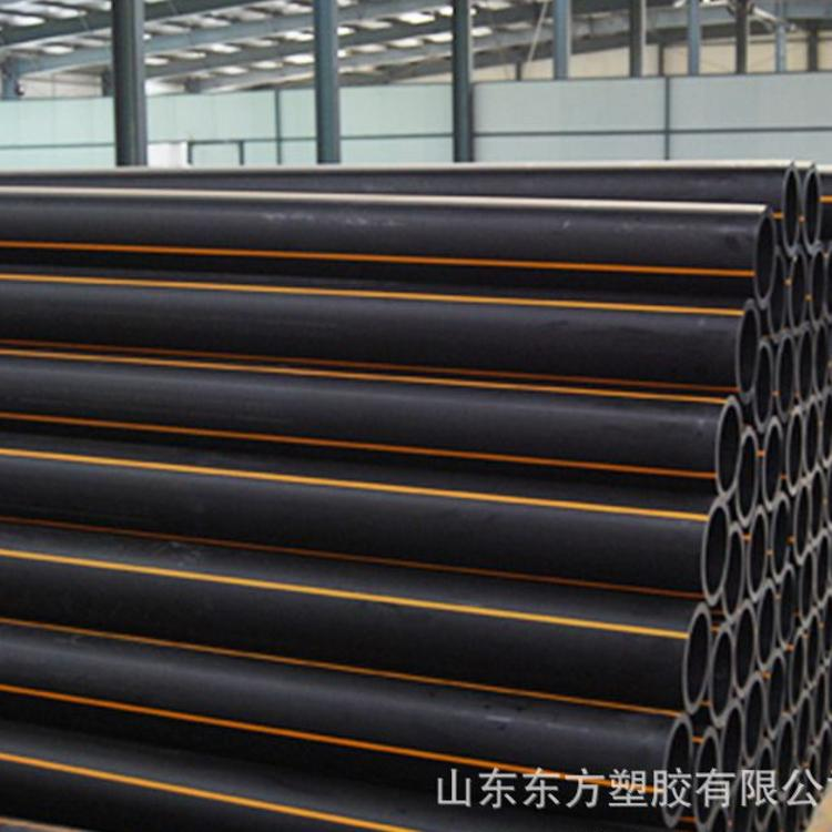 hdpe管材 山东pe塑料水管生产厂家 各种型号规格的pe管价格