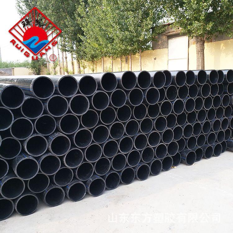 专业生产PE热熔管材 可定制加工各种型号PE管材 厂家直销量大优惠