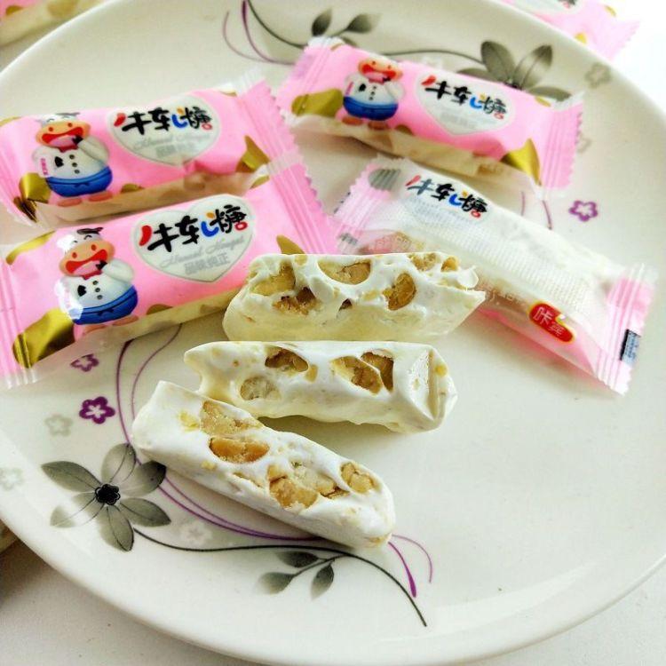 年货牛轧糖花生软牛轧糖花生糖零食休闲食品糖果喜糖500g约45个