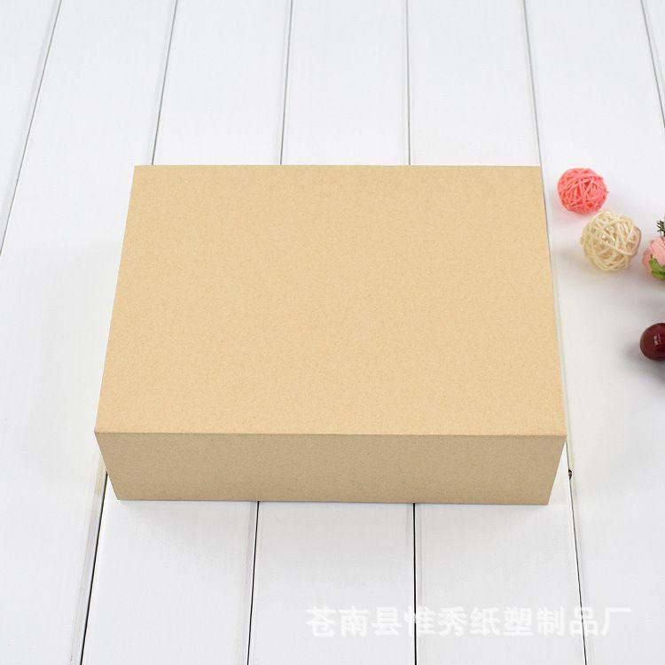 茶叶包装礼品盒生产供应高档保健品包装盒翻盖包装礼盒定制包装盒