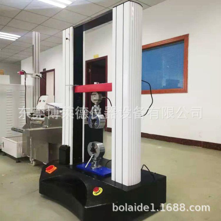 针管针拉力强度测试机  塑料材料拉力试验机  钢板材料双柱拉力机