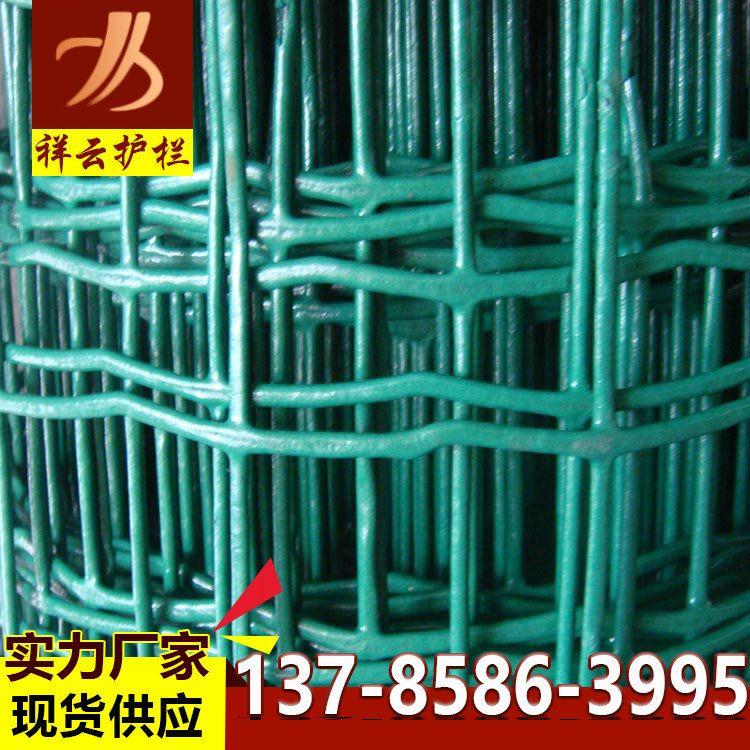绿色养殖喷塑网 粮食囤积波浪网 耐腐蚀铁丝防护栏 直销商批发