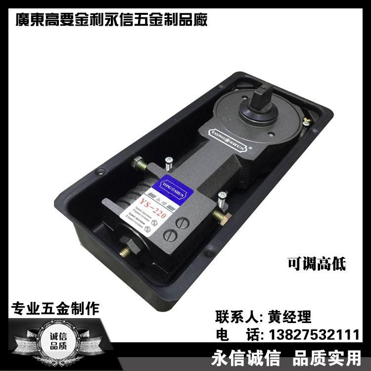 广东高要地弹簧厂家 批发不锈钢地弹簧玻璃门地弹簧承重90kg
