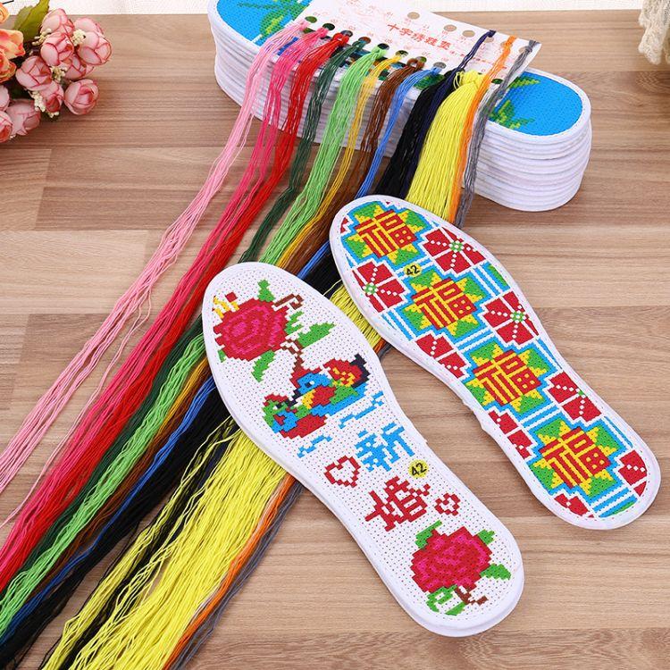 一口米针孔十字绣鞋垫 半成品手工鞋垫 防臭新款鞋垫男女通用特价